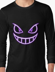 I see you (Light) Long Sleeve T-Shirt