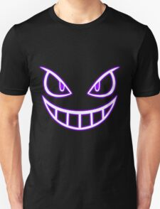 I see you (Light) T-Shirt