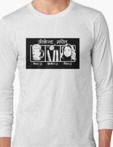 Weekend Forcast (India) - Hindi T-Shirt Long Sleeve T-Shirt