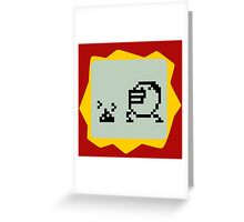Tamagotchi Greeting Card