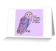 """Your Struggle is Not an Indication of Failure"" Galaxy Sparkle Owl Greeting Card"