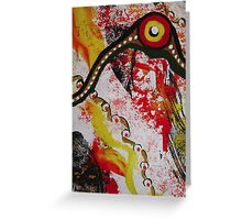 DNA - Abstract Section 2 Greeting Card