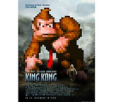 King Donkey Kong Photographic Print