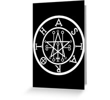 ASTAROTH - solid white Greeting Card