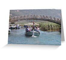 Boat Tour Along the Azmak, Akyaka Turkey Greeting Card