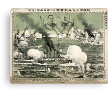 Destruction Of Russian Fleet Of War Vessels - anon - 1904 - chromolithograph Canvas Print
