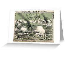 Destruction Of Russian Fleet Of War Vessels - anon - 1904 - chromolithograph Greeting Card