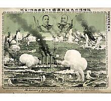 Destruction Of Russian Fleet Of War Vessels - anon - 1904 - chromolithograph Photographic Print
