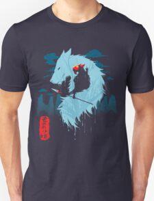 Hime Unisex T-Shirt