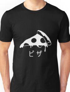 Japanese Pizza Design Unisex T-Shirt