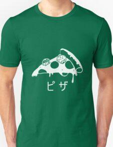 Creepy cute pizza T-Shirt