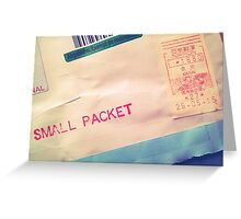 Small Packet Greeting Card