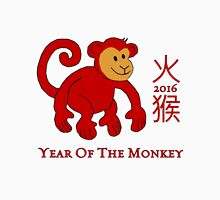 Year Of The Fire Monkey Unisex T-Shirt