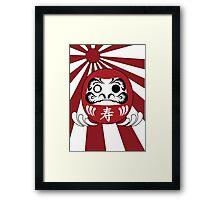 Daruma, Minimalist Style Framed Print