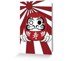 Daruma, Minimalist Style Greeting Card