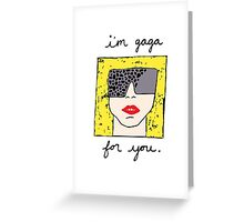 So Gaga Greeting Card
