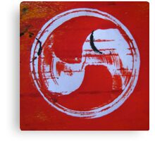 Seeing Red Abstract Canvas Print