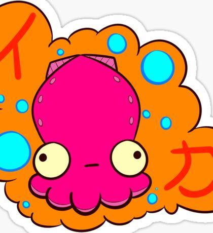 Squids~! Sticker