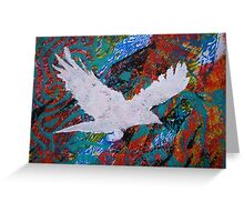 Flying Free Abstract Section 3 Greeting Card