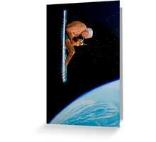 Earth Bather Greeting Card