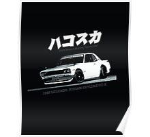 "1969 Nissan Skyline GT-R ""Hakosuka"" Poster"
