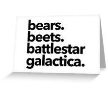 Bears. Beets. Battlestar Galactica. Greeting Card