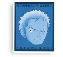 The 2nd (Blue Theme) Canvas Print