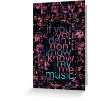 You Don't Know Me (photo) Greeting Card