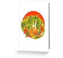 Tarot Wolf Greeting Card