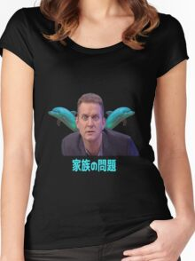 Aesthetic - Jeremy Kyle Dolphins Vaporwave Women's Fitted Scoop T-Shirt