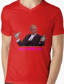 Aesthetic - Judge Rinder Arizona Iced Tea Vaporwave Mens V-Neck T-Shirt