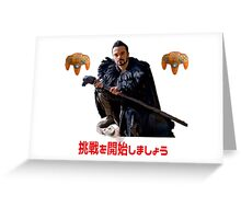 Aesthetic - CBBC Raven Vaporwave N64 Roman Bust Greeting Card