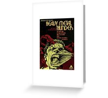 Heavy Metal Thunder Greeting Card