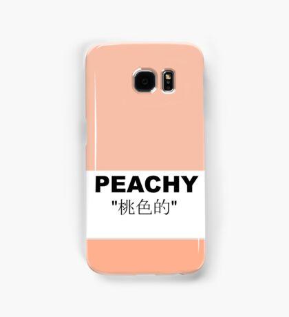 PEACHY Samsung Galaxy Case/Skin