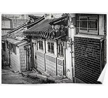 South Korean Hanok Street BW Poster