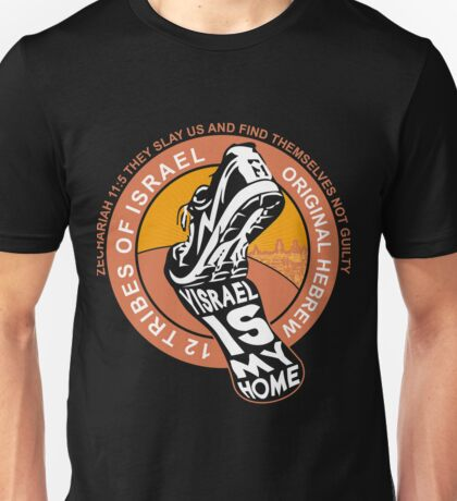 Yisrael Is My Home | Footprint | Hebrew Israelite Unisex T-Shirt