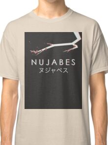 Nujabes 3D Blossom Classic T-Shirt