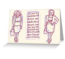 I'll tell you something that makes me unhappy about my body... - 2015 Greeting Card