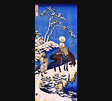 'The Poet Teba on a Horse' by Katsushika Hokusai (Reproduction) Womens Fitted T-Shirt