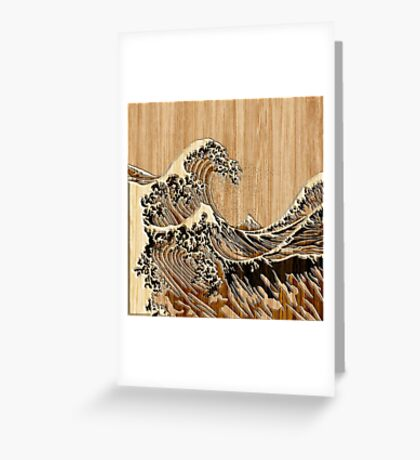 The Great Hokusai Wave in Bamboo Inlay Style Greeting Card