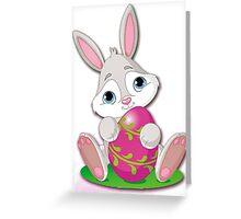 Hoppy Bunny Greeting Card