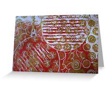 Xmas Card Design 7  Greeting Card