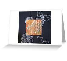 Xmas Card Design 5  Greeting Card