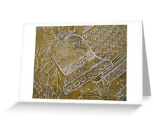 Xmas Card Design 3 Greeting Card