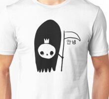 Grim Farewell (B) Unisex T-Shirt