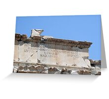 From the Emperor Caesar Augustus Greeting Card