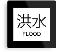 Flood Kanji Metal Print