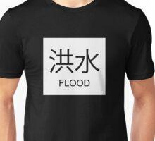 Flood Kanji Unisex T-Shirt