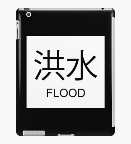 Flood Kanji iPad Case/Skin