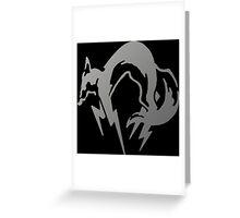 FoxHound Grey- Metal Gear Greeting Card